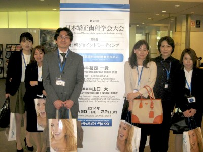2014日本矯正歯科学会に参加