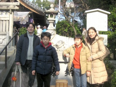 羊神社へ初詣