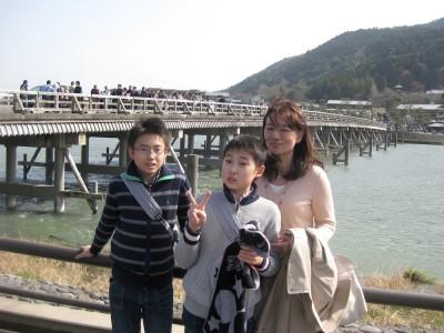 京都へ家族旅行